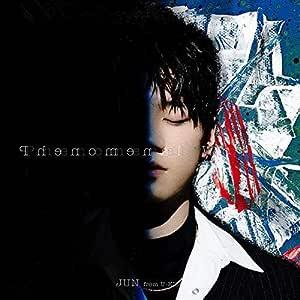 Phenomenal World(CD+DVD)