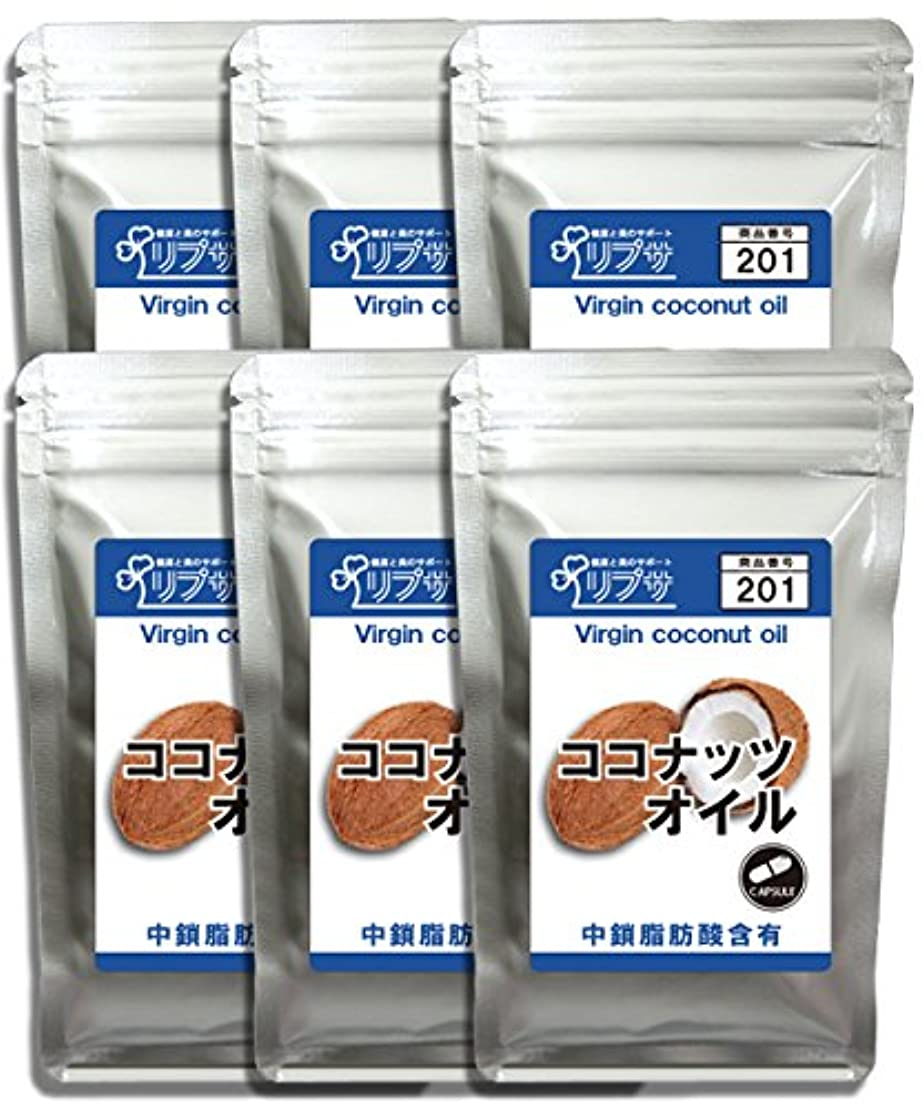 バケツ後者生物学ココナッツオイル 約1か月分×6袋 C-201-6
