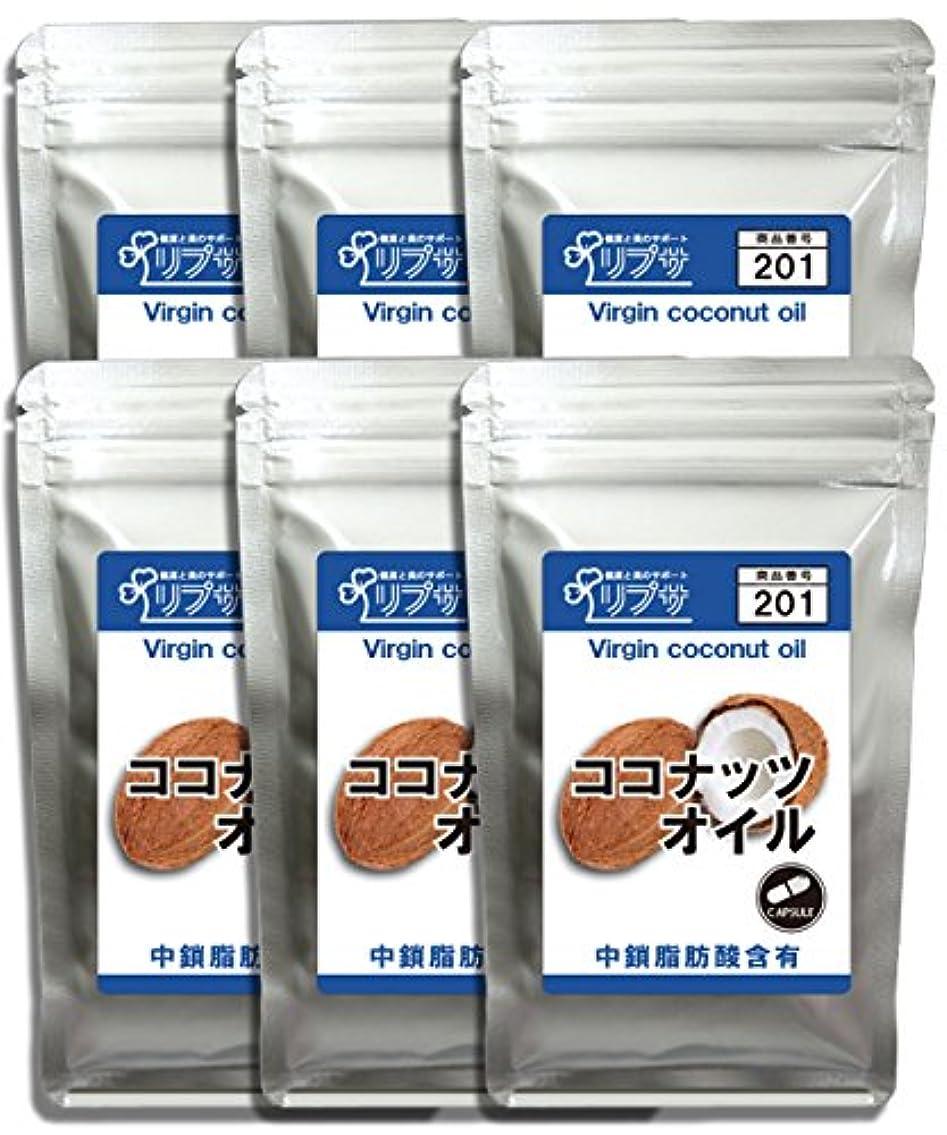 ドック男やもめ革命ココナッツオイル 約1か月分×6袋 C-201-6