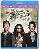 ヴァンパイア・ダイアリーズ <セカンド> コンプリート・セット(4枚組) [Blu-ray]