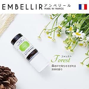 WY エッセンシャルオイル 【フランス産 オーガニック100%】 アロマオイル 全4種類 (フォレスト)