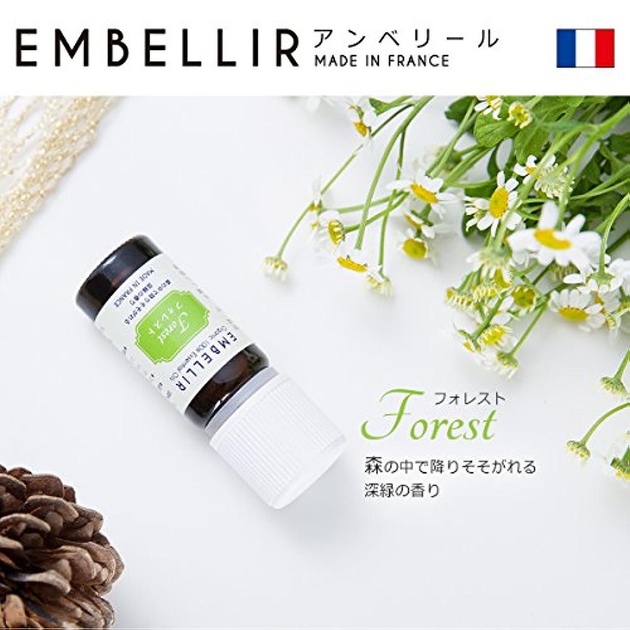 四分円守る枯渇WY エッセンシャルオイル フランス産 オーガニック100% アロマオイル 全4種類 WY-AROMA (フォレスト)