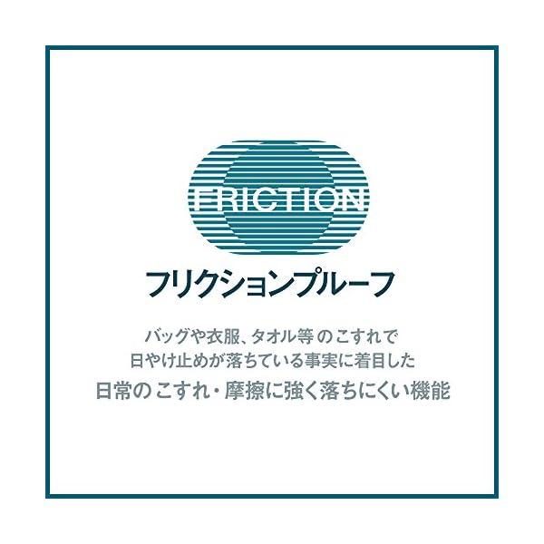 アリィー エクストラUVジェル 90g 日焼け...の紹介画像6