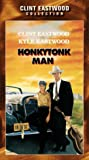 Honkytonk Man [VHS] [Import]