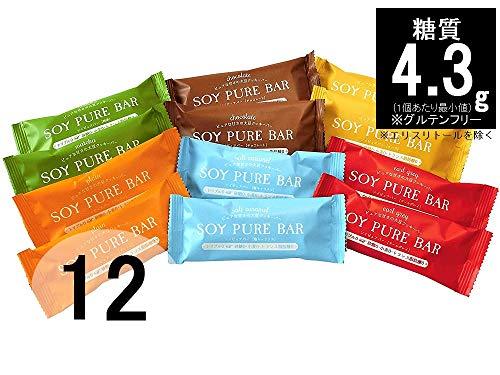 低糖質 ソイピュアバー アソートセット (12)【糖質制限 砂糖不使用 グルテンフリー 低糖質お菓子】