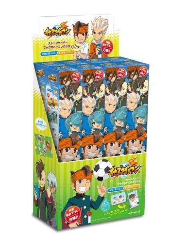 イナズマイレブン ストーンペーパーブックカバーコレクション BOX