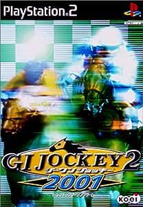 ジーワン ジョッキー 2 2001