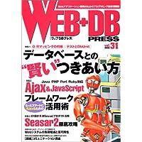 Web+DB press (Vol.31)