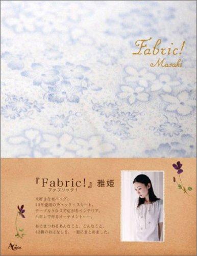 Fabric! (AC mook)