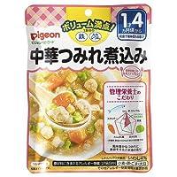 食育レシピ鉄Ca中華つみれ煮込み120g