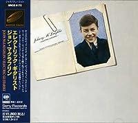 Electric Guitarist by John Mclaughlin (1997-02-01)