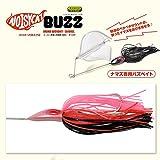 メガバス(Megabass) NOISY CAT BUZZ(ノイジーキャットバズ) カワイイ 34697
