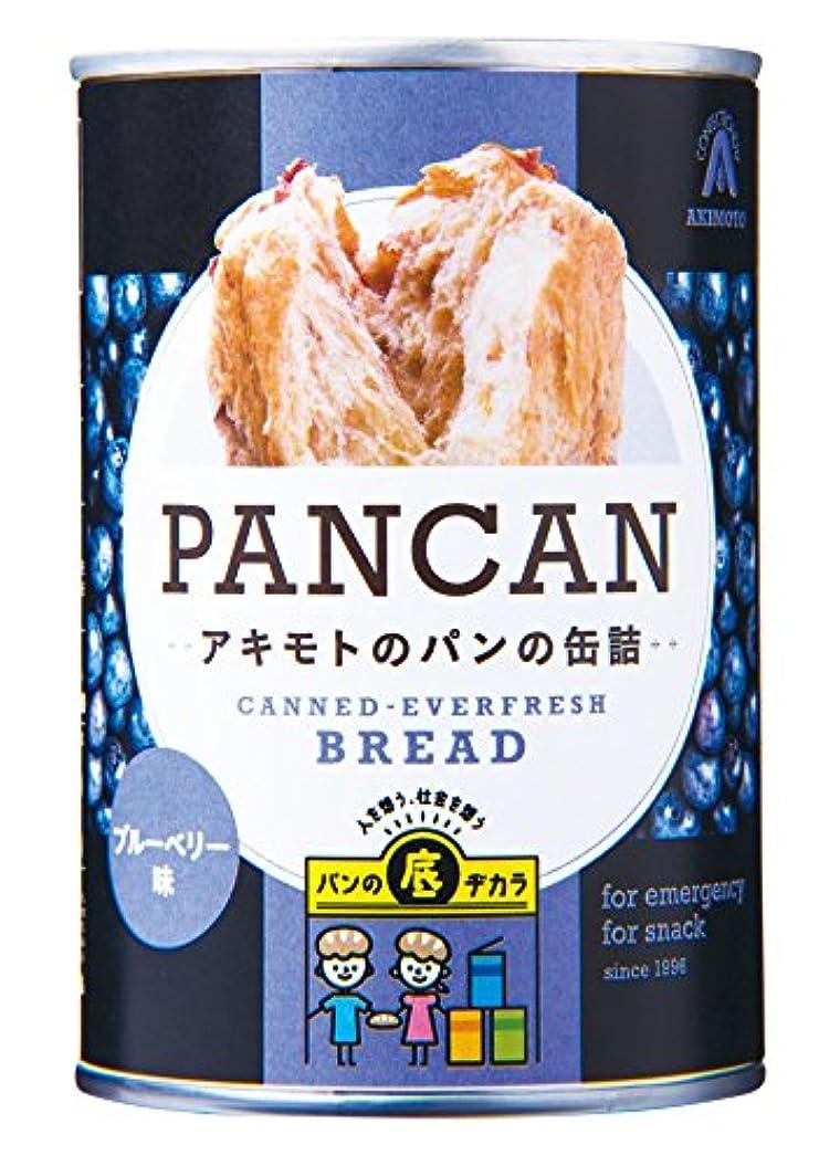 堀ワットスティーブンソンパンの缶詰 厳選素材品 ブルーベリー味 100g