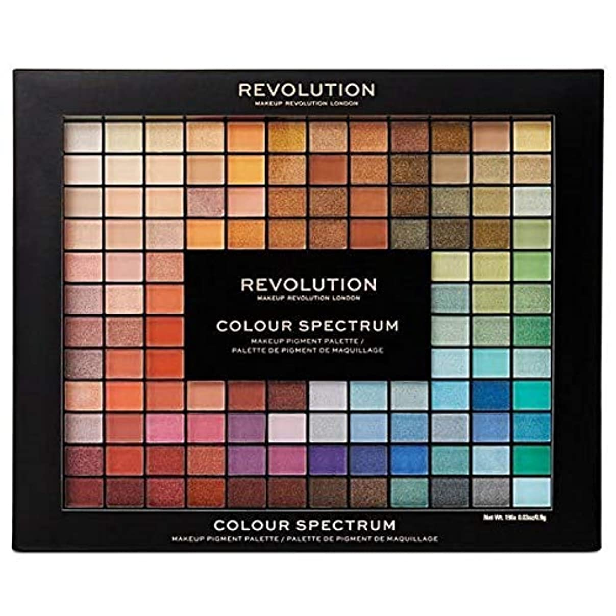 回転トロイの木馬神社[Revolution ] 革命196色アイシャドウパレット - Revolution 196 Colour Eye Shadow Palette [並行輸入品]