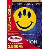 エボリューション コレクターズ・エディション [DVD]