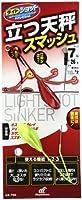 ハヤブサ(Hayabusa) ライトショット 立つ天秤 スマッシュ 7-2