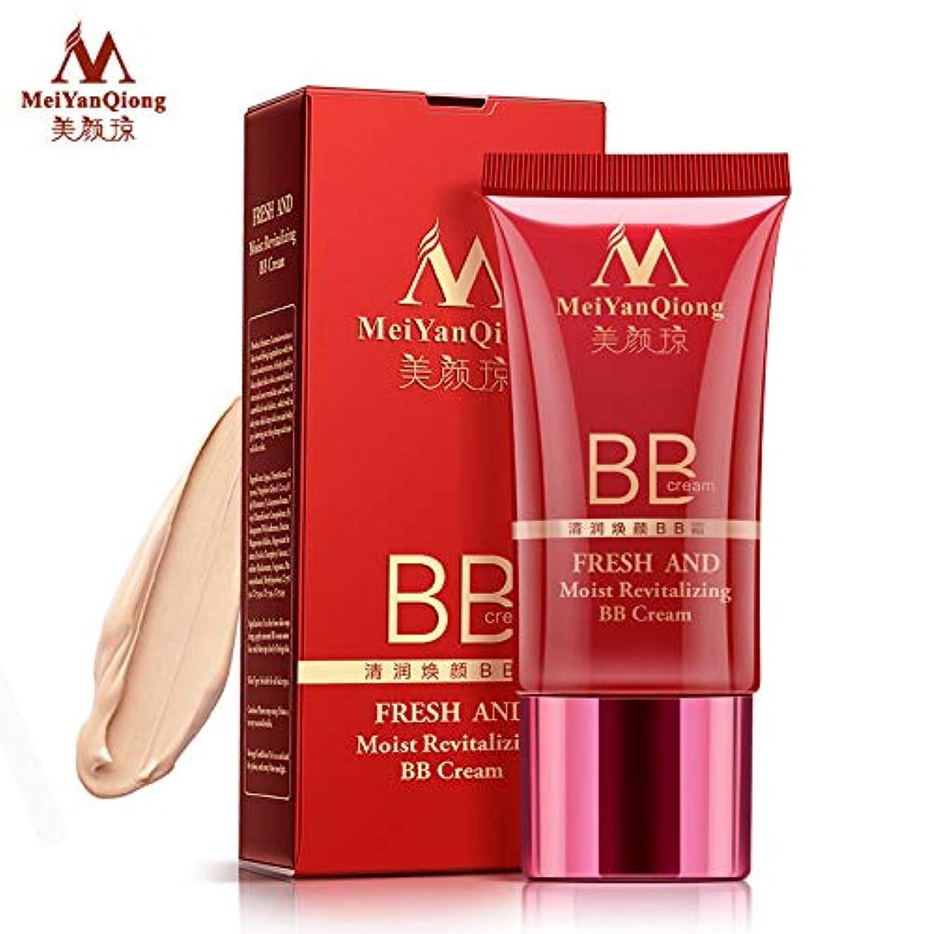 海外メンテナンス実験的Symboat BBクリーム フレッシュ しっとり 活性化 メイクアップ フェイスケア 美白 コンパクト ファンデーション メイクツール 化粧ベース 美容 化粧品 健康的な自然な肌色