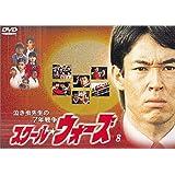 泣き虫先生の7年戦争 スクール・ウォーズ(8) [DVD]