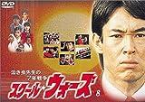 泣き虫先生の7年戦争 スクール★ウォーズ(8)[DVD]