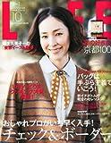 LEE (リー) 2011年 10月号 [雑誌] [雑誌] / 集英社 (刊)