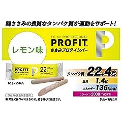 丸善 プロフィットささみプロテインバーレモン味 130g×10袋