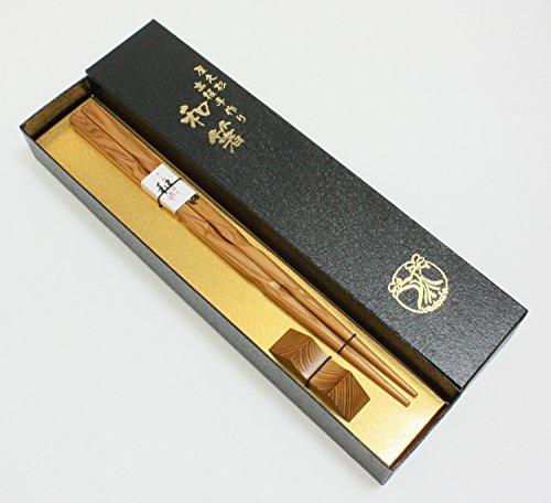 屋久杉 高級和箸 ねじりタイプ(箸置き付き)23cm ギフト プレゼント