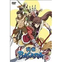 戦国BASARA 其の四 [DVD]