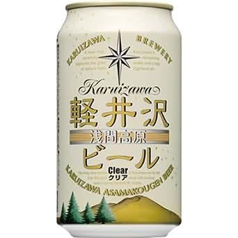 THE軽井沢ビール クリア 350ml×24本