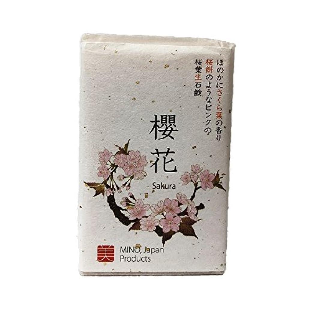 ベット思い出させる充実桜葉生石鹸 櫻花