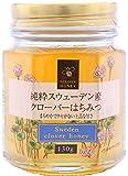 日新蜂蜜 純粋スウェーデン産クローバーはちみつ 130g