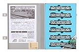 マイクロエース Nゲージ 203系-100番台・基本6両セット A0938 鉄道模型 電車
