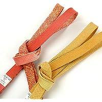 【売りつくしセール】 正絹 帯締め 平組 赤・黄系