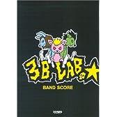 バンドスコア 3B LAB.☆ (バンド・スコア)