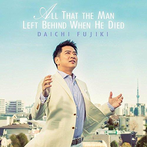 [画像:「死んだ男の残したものは」 (CD) [日本語帯・解説・歌詞訳付]]