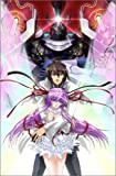機神咆吼デモンベイン 5巻 DX(デラックス)版 [DVD]