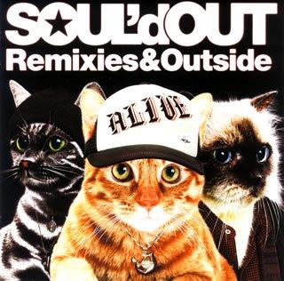 [画像:Remixies & Outside]