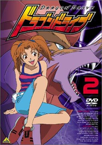 ドラゴン ドライブ 2 DVD