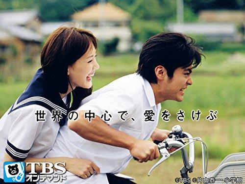 『かたちあるもの/柴咲コウ』は○○のアンサーソング!?ドラマ主題歌にもなった今作を徹底解説!の画像