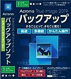 Acronis True Image 2019 | 1台版