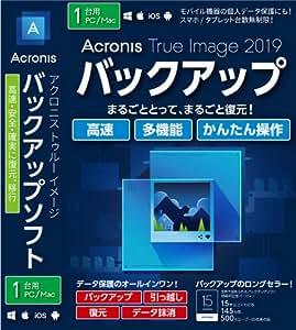 Acronis Acronis True Image 2019 1 Computer