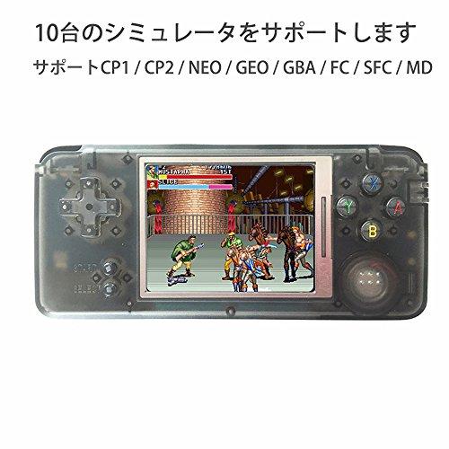 Whatsko 1151種ゲーム 最新版ポータブルゲーム機 FC GBA SFC MDレトロ懐かしゲーム機