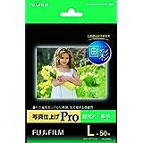 FUJIFILM 写真用紙 画彩 超光沢 厚手 L 50枚 WPL50PRO