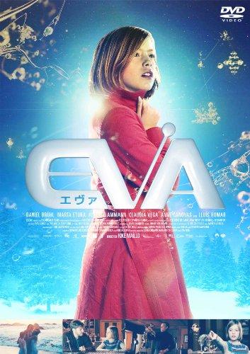 EVA<エヴァ> [DVD]の詳細を見る