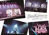 ハロプロ プレミアム Juice=Juice CONCERT TOUR2019 〜JuiceFull!!!!!!!〜 FINAL 宮崎由加卒業スペシャル