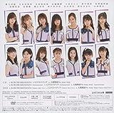 KOKORO&KARADA/LOVEペディア/人間関係No way way(初回生産限定盤SP)(DVD付)(特典なし) 画像