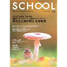 SCHOOL Vol.14