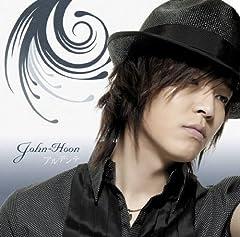 John-Hoon「アルデンテ」のジャケット画像