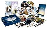 ブレイキング・ドーンPart2/トワイライト・サーガ DVD&Blu-rayコンボプレミアムBOX microSD&『ブレイキング・ドーンPart1Extended Edition』DVD付