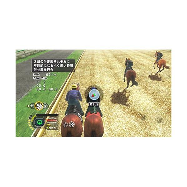 Champion Jockey Special...の紹介画像6