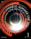 Animelo Summer Live 2014 -ONENESS- 8.29 Blu-ray